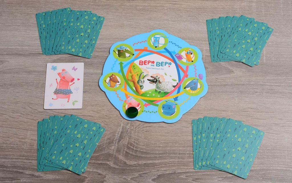 Карты разложены на 4 игроков