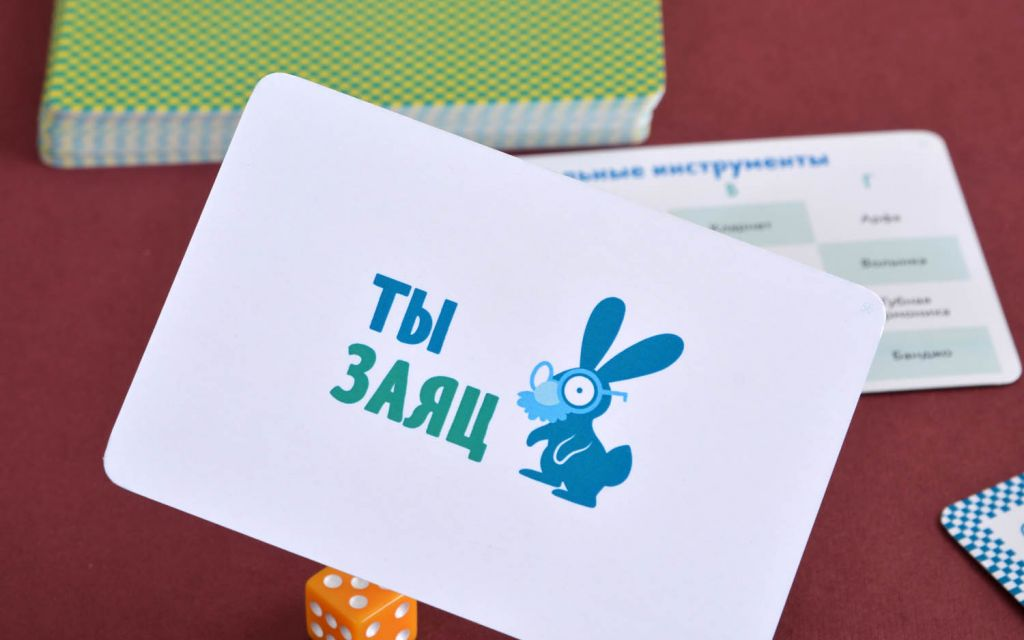 Карточка «Ты заяц»