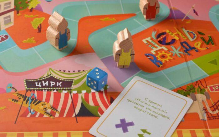Игра «День вождей» идеально подойдет для детских праздников