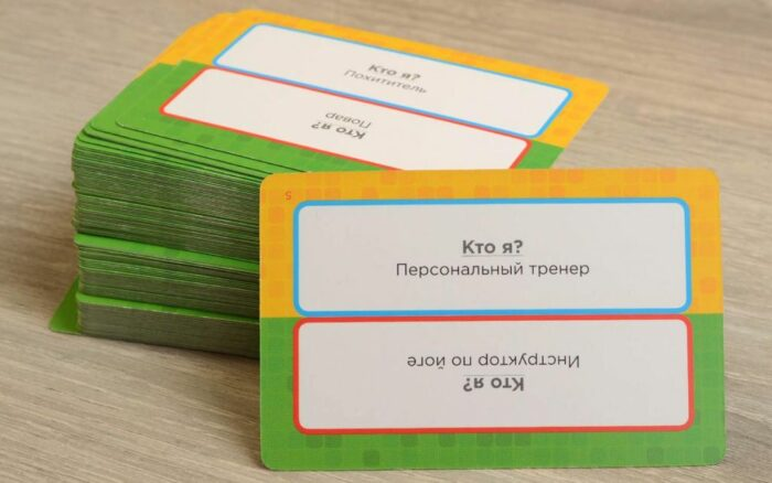 Карточки с заданиями