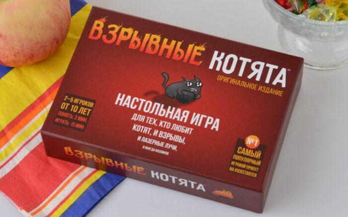 Настольная игра «Взрывные котята»
