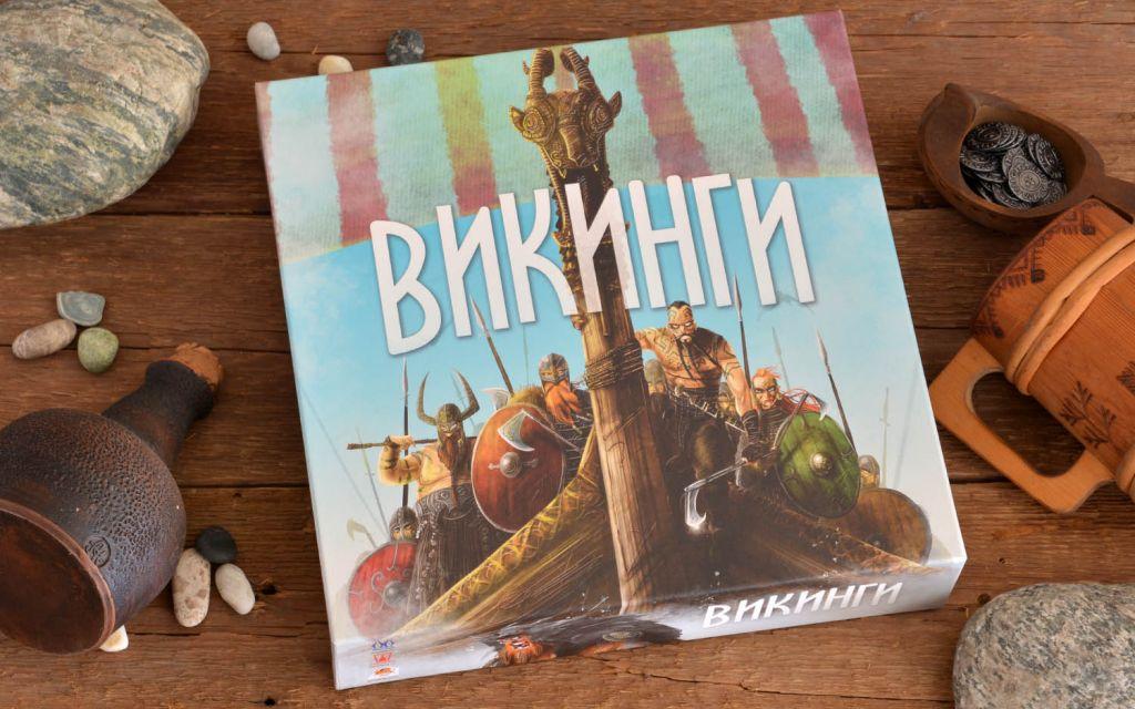 Настольная игра «Викинги»