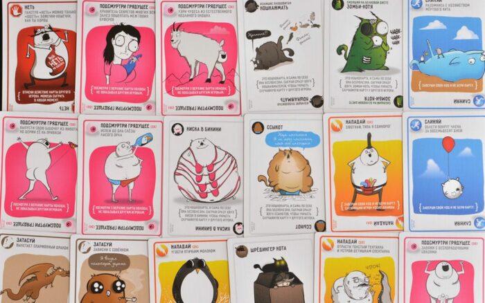 Некоторые из игровых карт