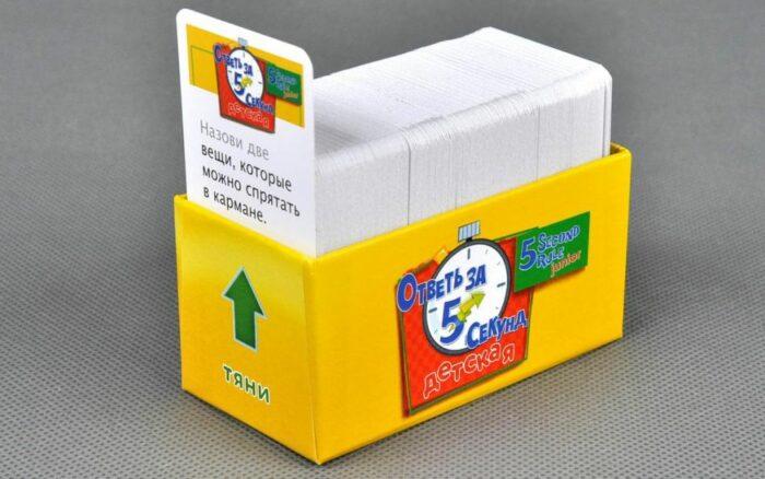 Удобная коробка для карт